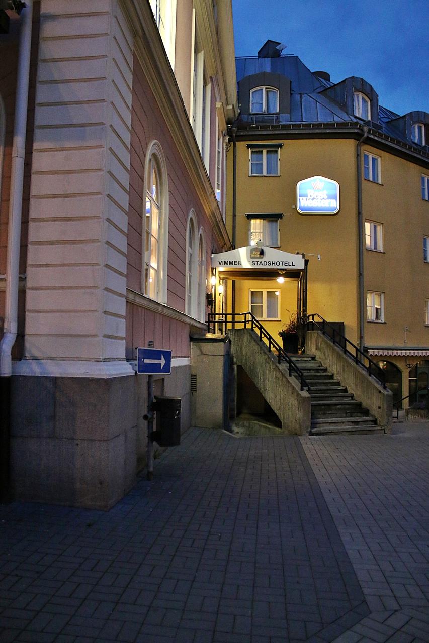 Vimmerby Stadshotell för en kväll